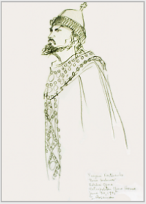 "Drawing by Stanley Roseman, ""Yevgeni Nesterenko,'' 1975, Bolshoi Opera, pencil on paper, Bibliothèque Nationale de France, Paris. © Stanley Roseman"